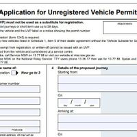 3. Temporary registration.jpg