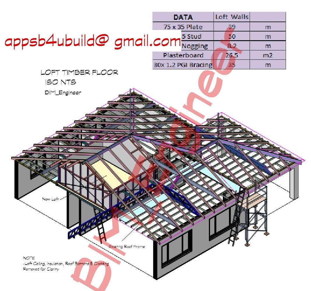 Loft walls.jpg